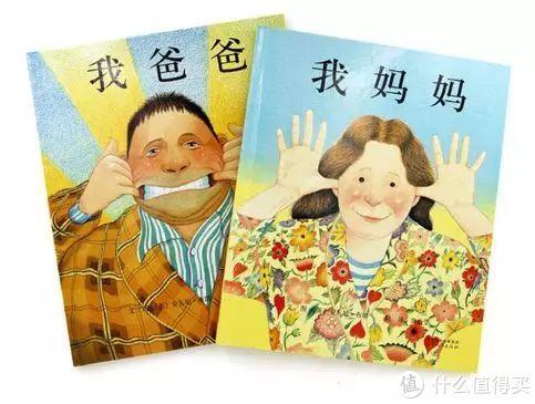 给孩子买书,盯紧这10个品牌,闭眼买也不会错