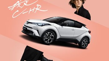 广汽丰田 C-HR购买缘由(造型|预算|安全性|养护)