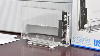 奥睿科 2.5英寸 透明移动硬盘盒开箱体验(包装|附件|底座|保修卡)