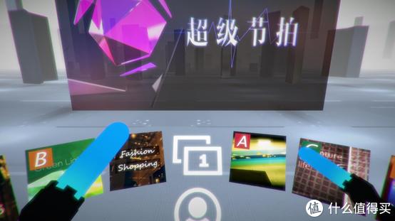 重返游戏:VR音游新作《超级节拍》今日登陆国行PS4