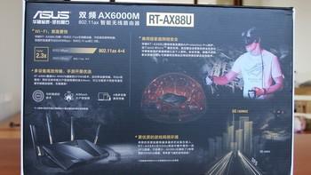 华硕ASUS RT-AX88U路由器开箱总结(主机|开关|包装|接口)
