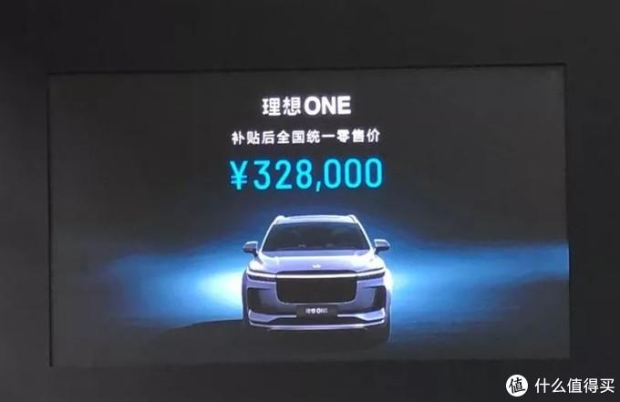 新车速递:理想ONE增程式电动车上市