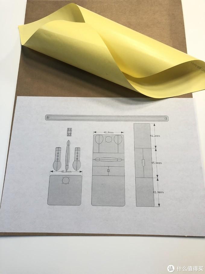 用背胶纸和450克牛皮纸打印的原始版型