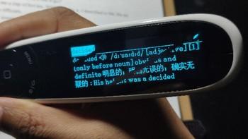 汉王A20T翻译笔开机使用(内存|设计|连接|音质)