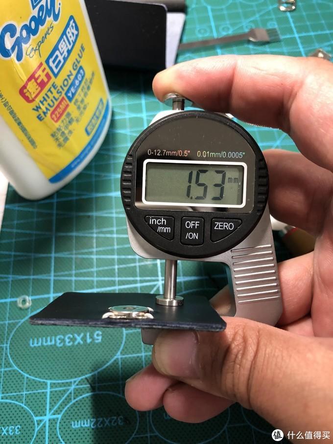 贴合厚度1.5mm