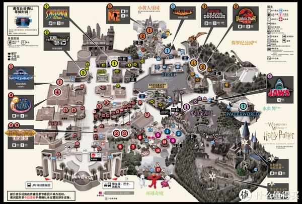 UJS园区地图