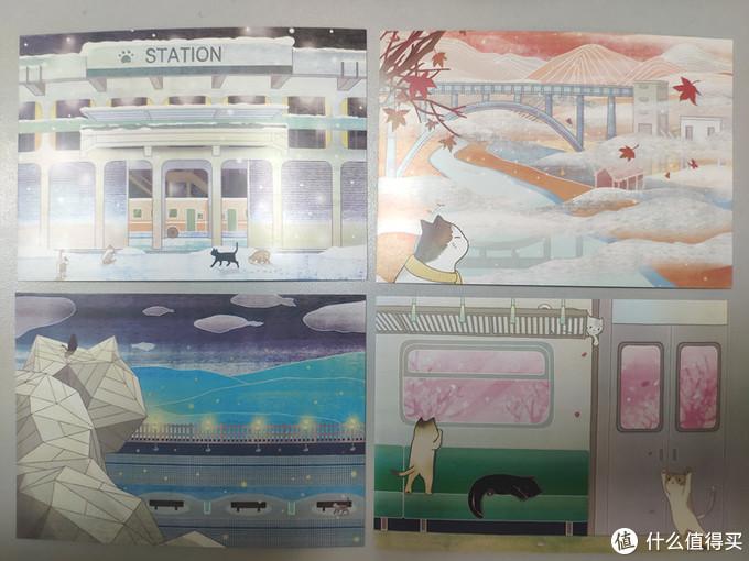 场景卡,里面有一张station,超漂亮的明信片风格