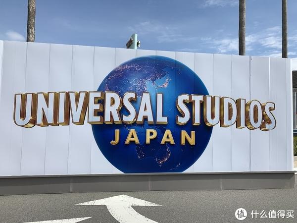 USJ日本环球影城