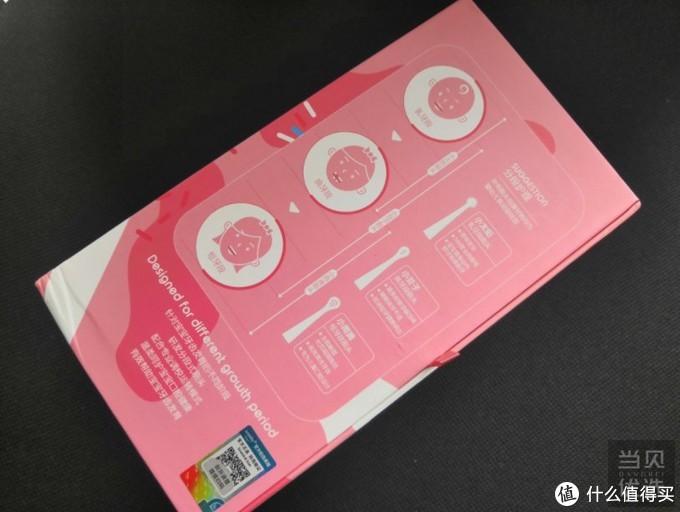 usmile冰淇淋儿童电动牙刷,宝宝的第一款伴成长牙刷