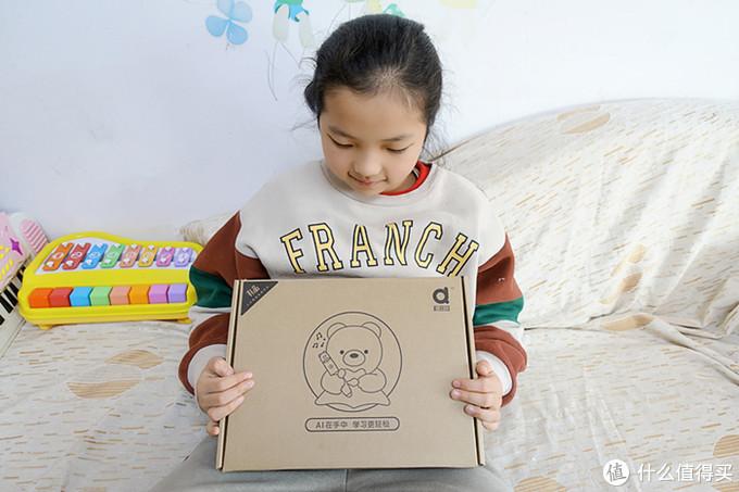 小米杂货铺又上一款新品,机器岛AI点读笔,专为儿童设计轻松学习
