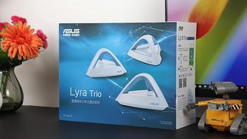 华硕Lyra Trio金字塔路由器外观展示(网口|开孔|散热孔|底座|配对键)