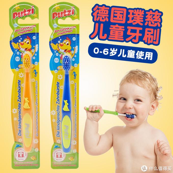 0-6岁的小孩应该怎样清洁口腔?品牌盘点&经验分享