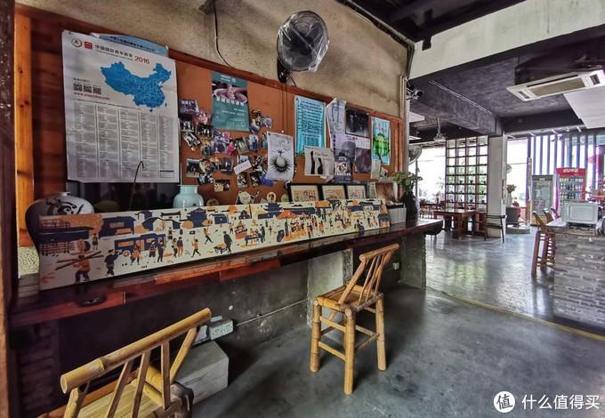 景德镇国际青年旅舍