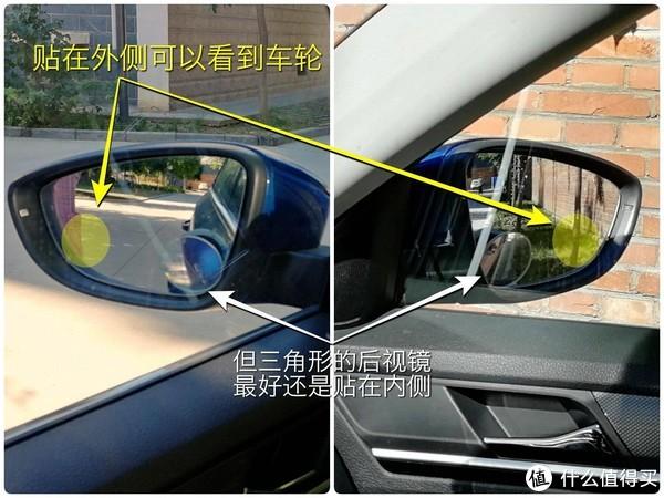 即使贴在内侧,也能看清车尾盲区,停车的时候超方便。
