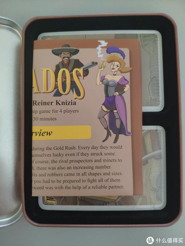 打开后是一张说明书,以及两叠卡牌