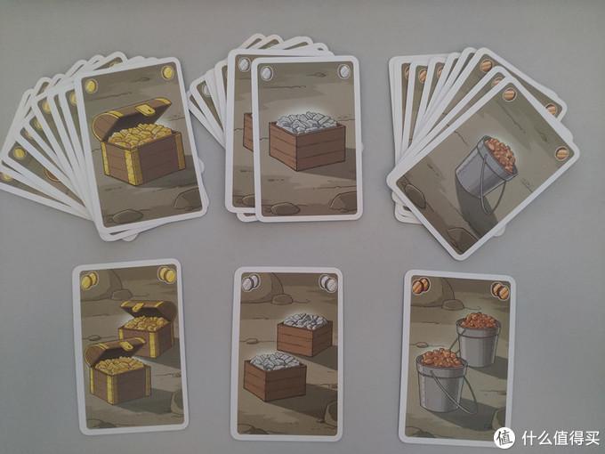 金银铜矿宝藏卡各9张,双份宝藏卡各1张