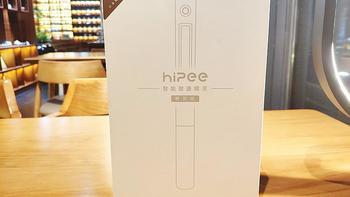 HiPeeS1外观简介(包装|配件|提手|主机)