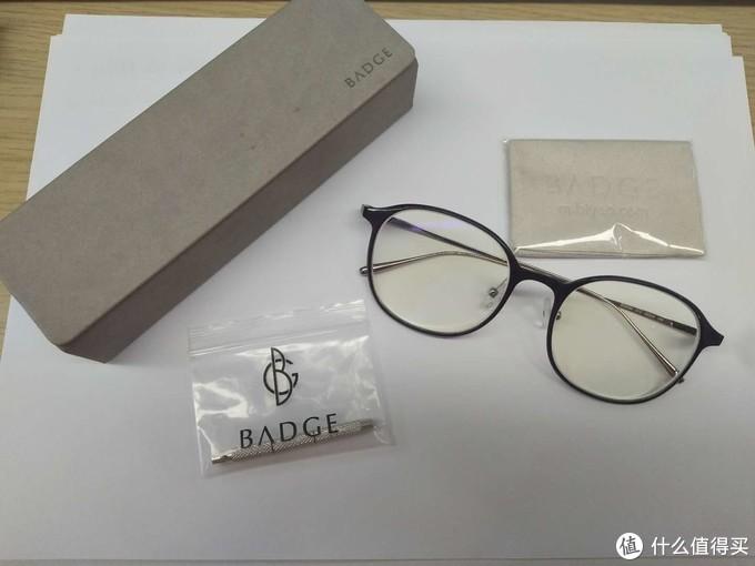 199元=眼镜+镜盒+镜布+螺丝刀
