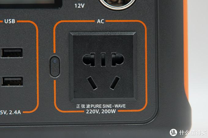 户外用电紧急保障全靠它 电小二户外电源300评测