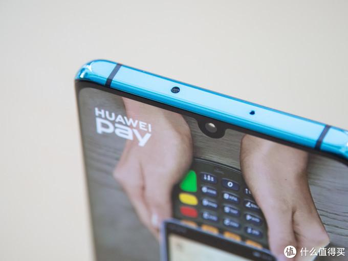 锁定现任Android机皇?HUAWEI 华为 国内发布P30 / P30 Pro 旗舰手机