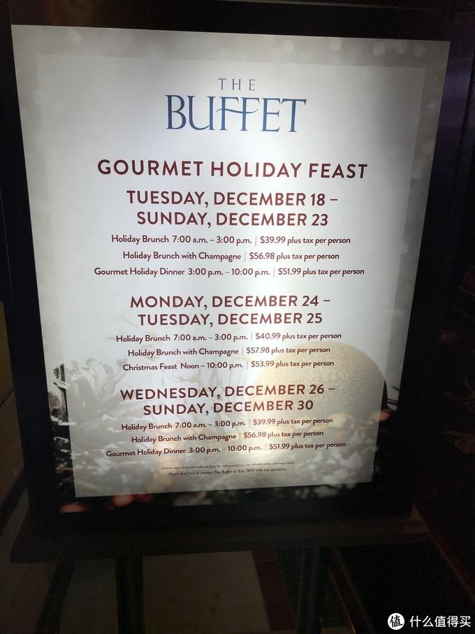 现场的价格,新年和圣诞期间是略贵一些