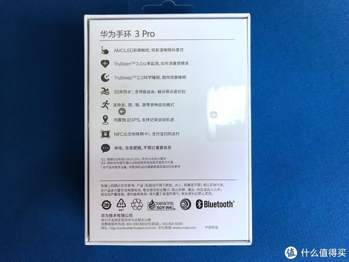 有颜值有实力,带NFC功能的——华为手环3Pro体验