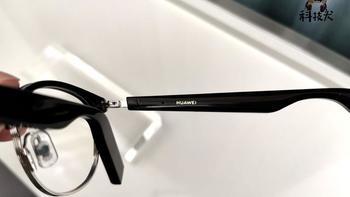 华为首款智能眼镜EyeWear上手简评(按键 接口 设计 镜框 镜片)