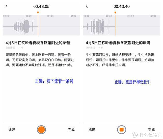 20天超长待机+960分钟连续录音,搜狗智能录音笔C1不简单