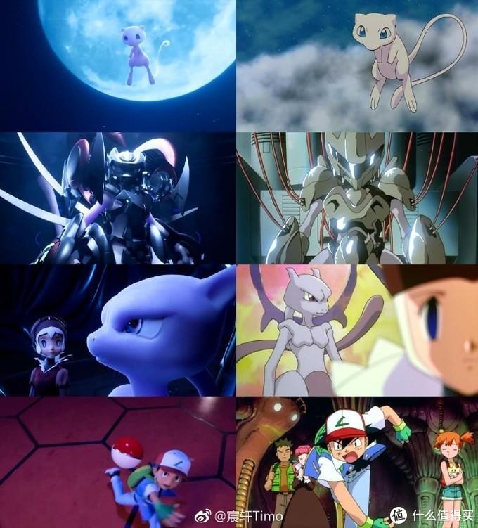 重返宝可梦: 《超梦的逆袭EVOLUTION》名场景3D化!