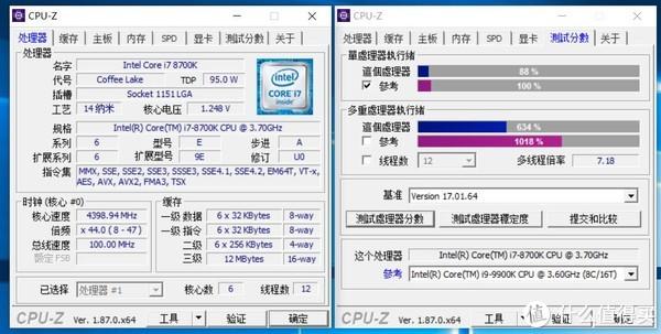 i7-8700K CPU-Z跑分