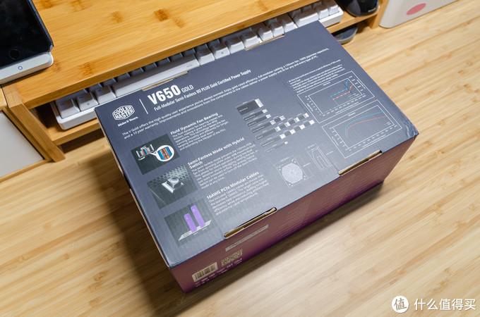 酷冷至尊 V650 Gold 80 Plus 金牌全模组电源
