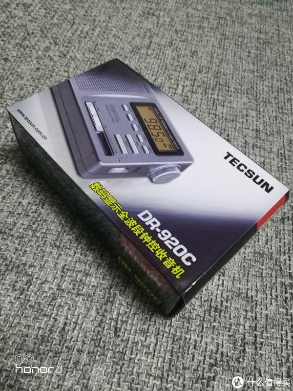 德生(Tecsun)DR-920C  全波段 收音机 怀旧来一波