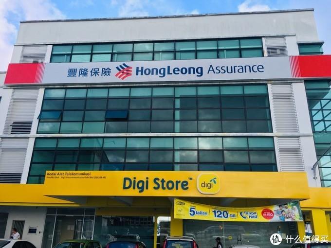 机场怕交智商税,遂选择Digi Store