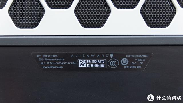 如何评价3.7万元的外星人 Alienware Area-51m 旗舰游戏本?