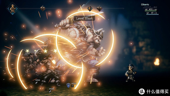 重返游戏:SE官方泄露PC版《八方旅人》将于6月7日发售