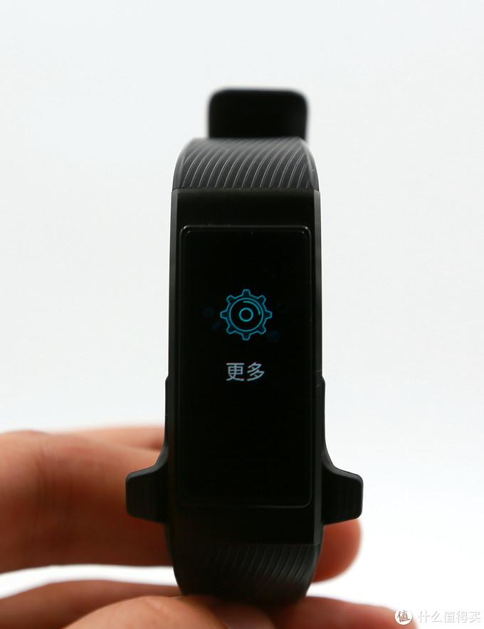 这居然是一个要你去练铁三的手环-华为3Pro彩屏手环简单评测