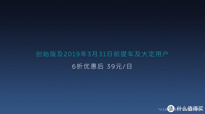蔚来公布2019年续航升级方案