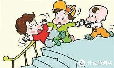 一顿饭钱就能护娃周全,儿童意外险这样买更正确!