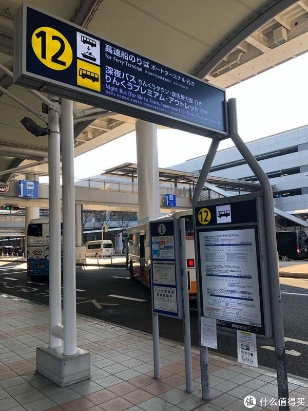 12号站台
