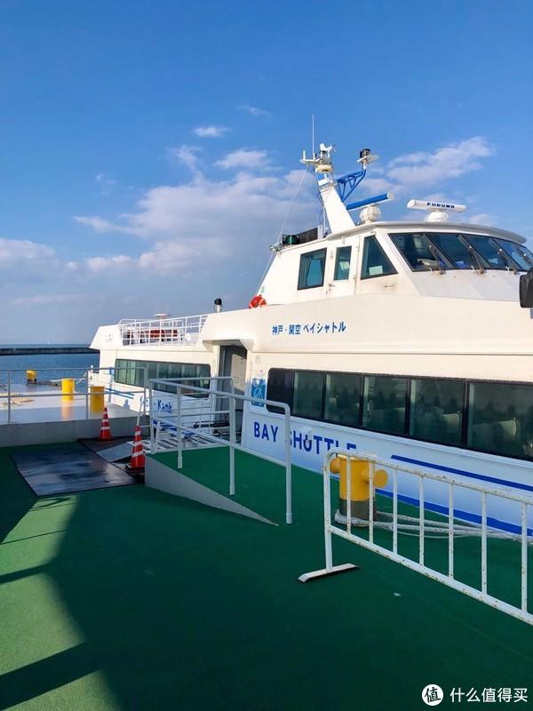急着登船,匆忙拍了张照