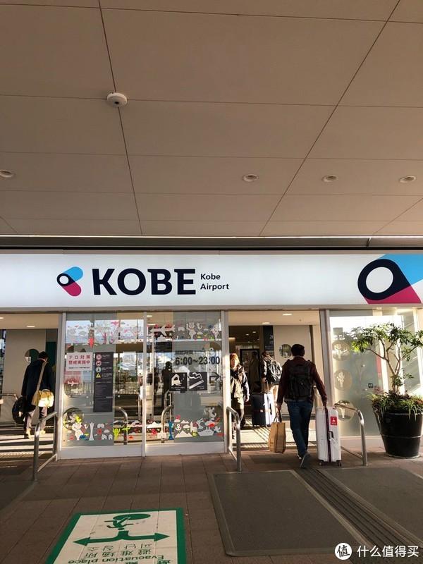 神户机场正门