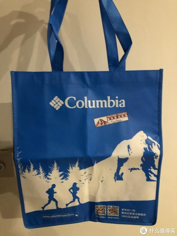 为春季旅游而买-哥伦比亚冲锋裤