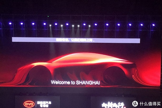一周汽车速报 下周看点:2019上海车展即将开幕