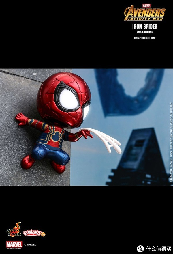 (IRON SPIDER WEB SHOOTING)