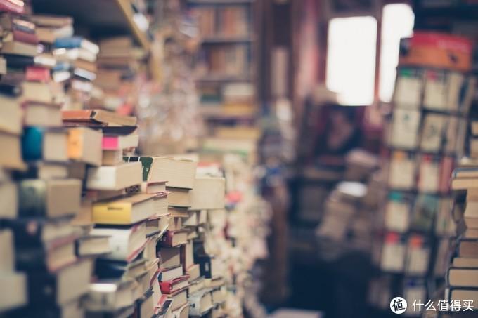 学校门口的旧书店