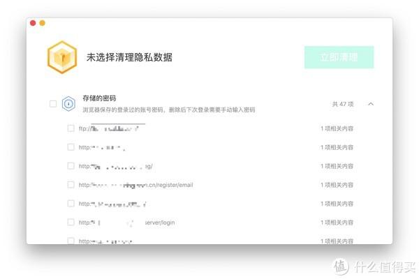 新晋macOS清理软件——腾讯柠檬清理,酸不酸呢?