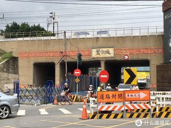 2019年3月底台中台北自由行流水账游记
