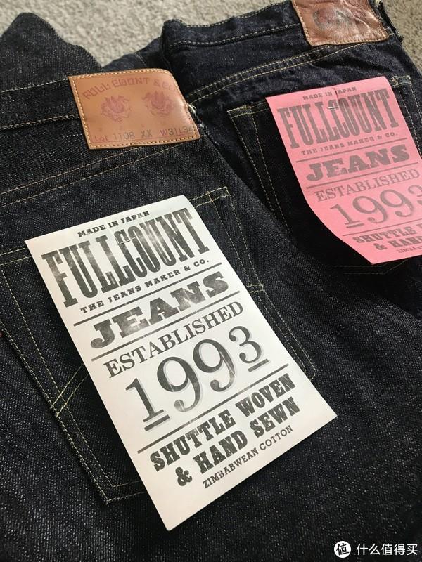 喜新厌旧?没了红旗袋花的Fullcount 1108是否还值得买呢?