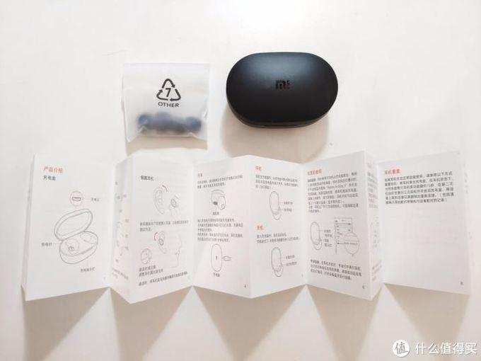 """超级性价比之选 - """"红米AirDots""""无线蓝牙耳机"""
