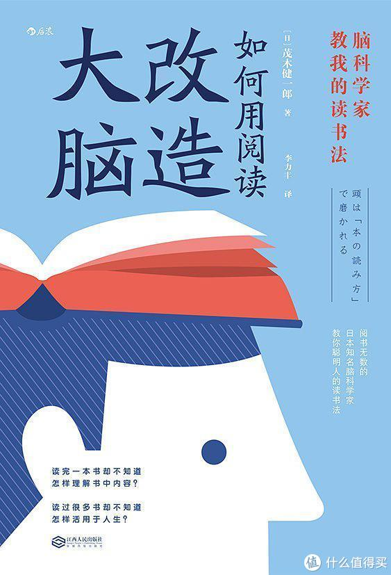 一份阅读主题书单:帮助成年人克服阅读障碍,提升能力的5+1本书